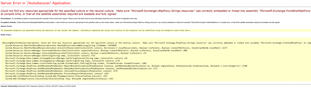 SharePoint-2013-IntegrationWithExchange2013-Error2